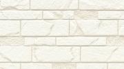 Фасадные панели под камень CL 3897C