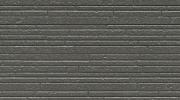 Фасадные панели под камень CW 1896GC